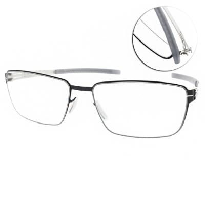 ic!berlin眼鏡 薄鋼工藝/霧藍-銀#DR.KAUERMANN MARINTBLUE