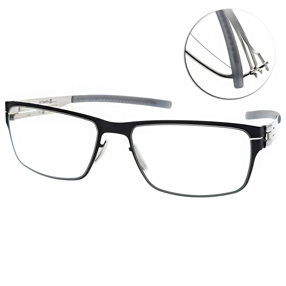 ic!berlin 光學眼鏡 薄鋼方框款/霧藍-銀 #Paul R. Marine Blue