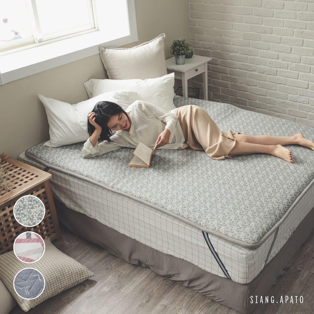 葉月 雙人 多用途羊毛 四季薄床墊 客廳墊 (1入)