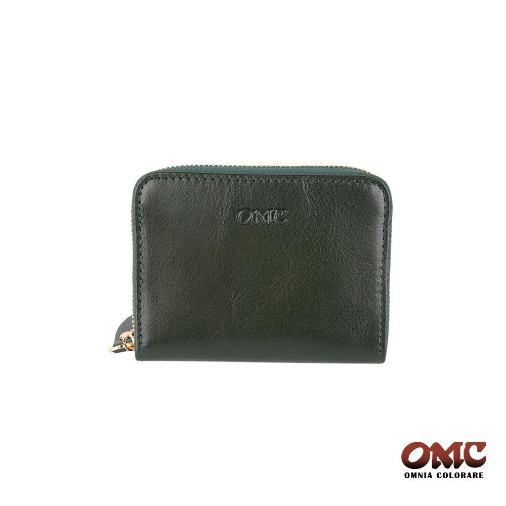 【OMC】義大利進口牛皮拉鏈11風琴格皮夾零錢收納錢包-綠色