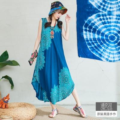 潘克拉 印花垂墜嫘縈背心裙- 淺藍