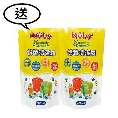Nuby 奶蔬清潔露補充包_ 2 包x 600 ml