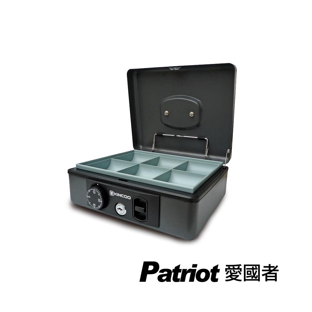 愛國者 轉盤密碼現金箱 PS-2310(深灰)-快