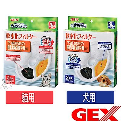 GEX圓型共用軟水化濾心1.8L 2.3L 4.8L視窗2入X 12盒