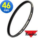 KENKO 46mm REALPRO PROTECTOR 薄框多層鍍膜保護鏡 (公司貨)