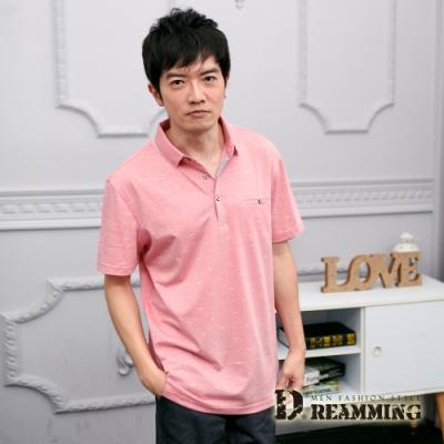 Dreamming 雅痞時尚印花透氣彈力棉質短POLO衫-粉色