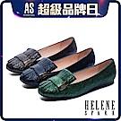 平底鞋 HELENE SPARK 流蘇金屬飾釦羊皮平底鞋-黑 / 藍 / 綠