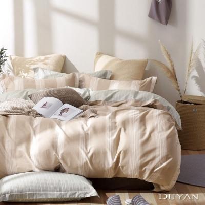 DUYAN竹漾-100%精梳純棉-單人三件式舖棉兩用被床包組-卡布奇諾 台灣製