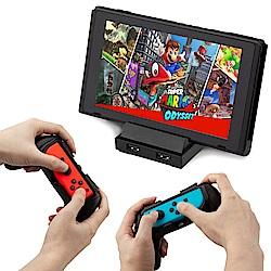 Gamewill任天堂Switch可攜帶多功能主機底座 可連接電視或充電支架 邊充邊玩