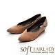 【FAIR LADY】Soft芯太軟 皮紋拼接尖頭楔型鞋 可可 product thumbnail 1