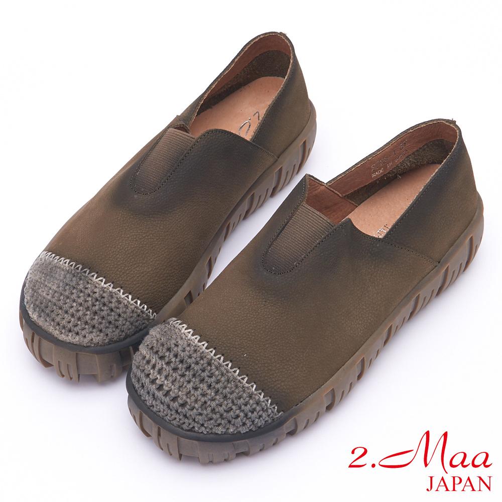 2.Maa 復古設計磨砂牛皮毛線頭厚底包鞋 - 軍綠