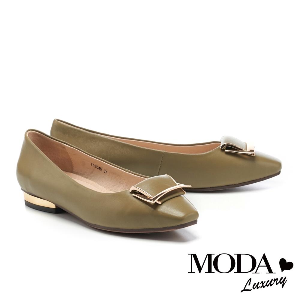 低跟鞋 MODA Luxury 都會典雅金屬梯形釦全真皮小方楦低跟鞋-綠