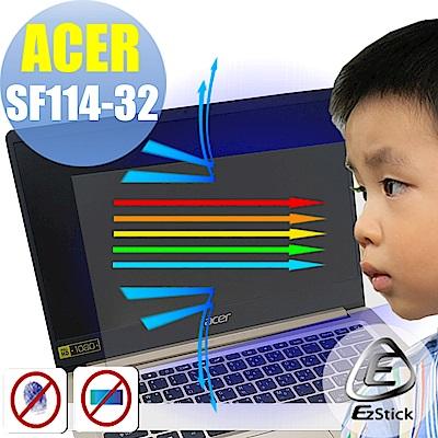 EZstick ACER Swift 1 SF114-32 專用 防藍光螢幕貼