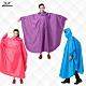 【東伸 DongShen】微笑型日式成人斗篷雨衣(斗篷雨衣 連身式雨衣)