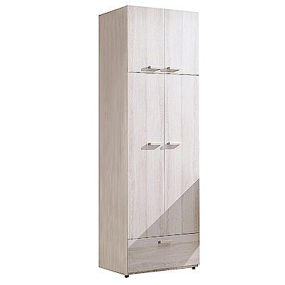 AS-弗雷亞2.5尺一抽衣櫥-75x59x202cm