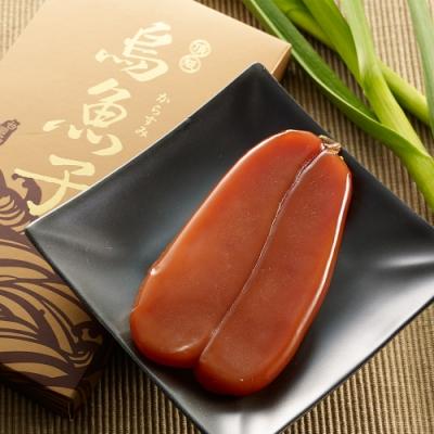 【十翼饌】烏魚子禮盒- 附提袋 (8兩)