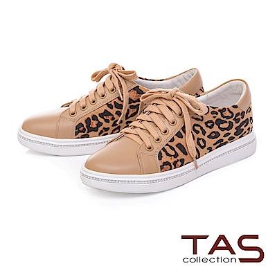 TAS 異材質拼接絨面豹紋休閒鞋-質感卡其
