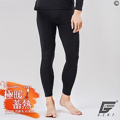 GIAT台灣製極暖昇溫5℃蓄熱刷毛褲(男款-基礎黑)