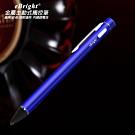 【TP-C26智慧藍】eBright金屬主動式電容式觸控筆(送絨布筆套+USB充電器)