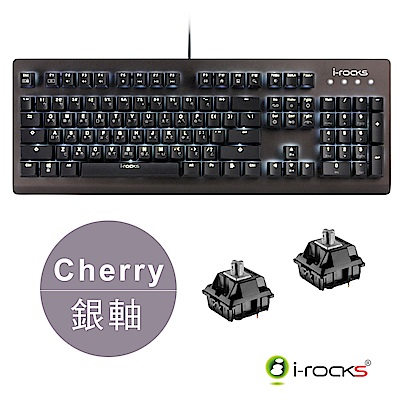 i-Rocks IRK65MS單色背光機械式鍵盤-德國Cherry銀軸(單)