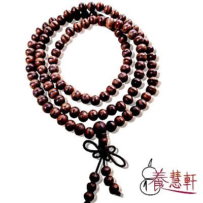 養慧軒 天然紅沙沉香 108顆念珠 (直徑6mm)