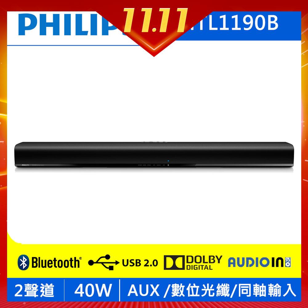 [時時樂限定]Philips飛利浦  聲霸 Soundbar  HTL1190B