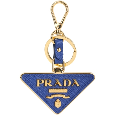 PRADA Saffiano Toys 三角徽標金字防刮牛皮鑰匙圈(藍色)