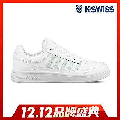 K-Swiss Court Chasseur休閒運動鞋-女-白/粉綠