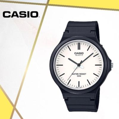 CASIO卡西歐 經典大錶面指針錶(MW-240-7E)/48mm