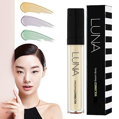 (即期品)韓國LUNA 自然妝感修容遮瑕膏7.5g-柔黃色