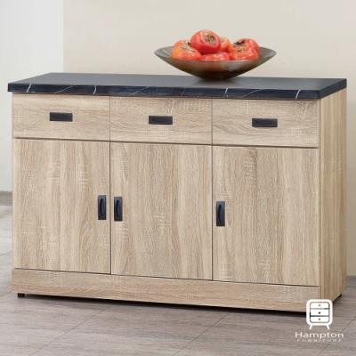 漢妮Hampton瑪雅原切橡木4尺碗盤櫃-121x43x89.2cm
