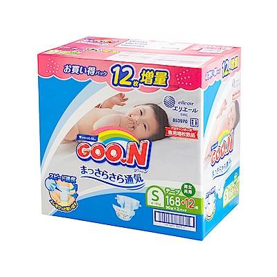 GOO.N日本大王 黏貼紙尿褲 境內彩盒版 S 90片x2包/箱