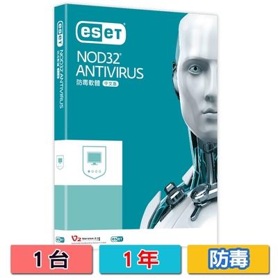 ESET NOD32 防毒軟體單機一年版