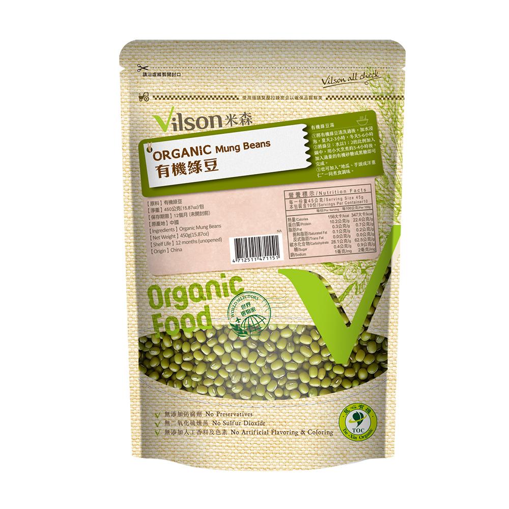 米森Vilson 有機綠豆(450g)