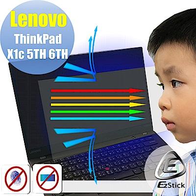EZstick Lenovo ThinkPad X1c 5TH 專用 防藍光螢幕貼