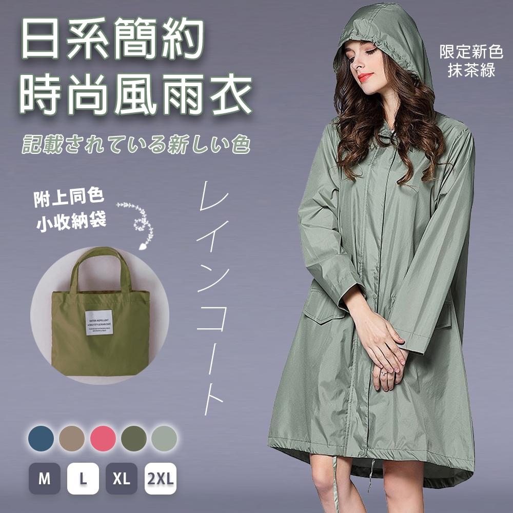 【KD】時尚防潑水晴雨兩用風衣風雨衣(防疫可穿/消毒清洗方便/KD-203)