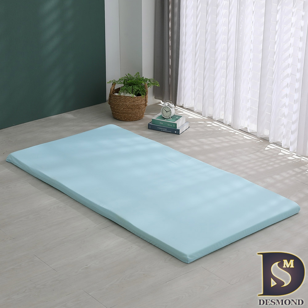 岱思夢 3M防潑水記憶床墊 台灣製造 單人3.5尺 透氣 竹炭抑菌 學生床墊 摺疊床墊 日式床墊