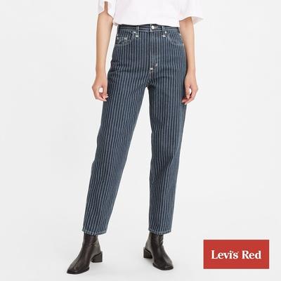 Levis Red 工裝手稿風復刻再造 女款 上寬下窄 High Loose復古超高腰條紋牛仔寬褲 寒麻纖維