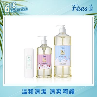 Fees法緻 品牌熱銷組 嬰兒柔護泡泡露-清新香600ml+莓果-300ml+嬰兒爽身乳霜75ml
