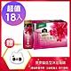 白蘭氏 紅膠原青春飲 3盒組(50ml/瓶 x 6瓶 x 3盒) product thumbnail 1