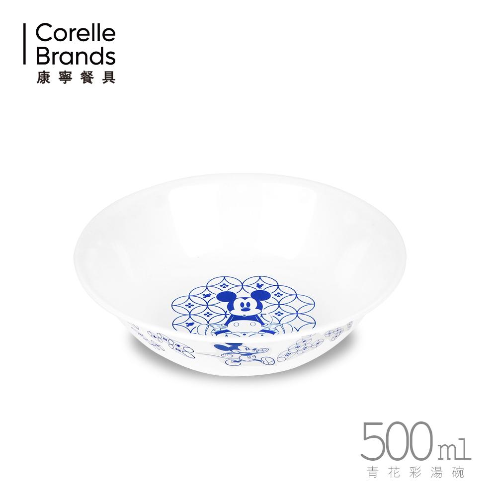 【康寧CORELLE】青花彩 500ml湯碗-米奇 (418-MBL-LP)