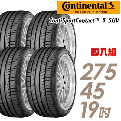 【馬牌】CSC5 SUV 運動性能輪胎_四入組_275/45/19(CSC5SUV)