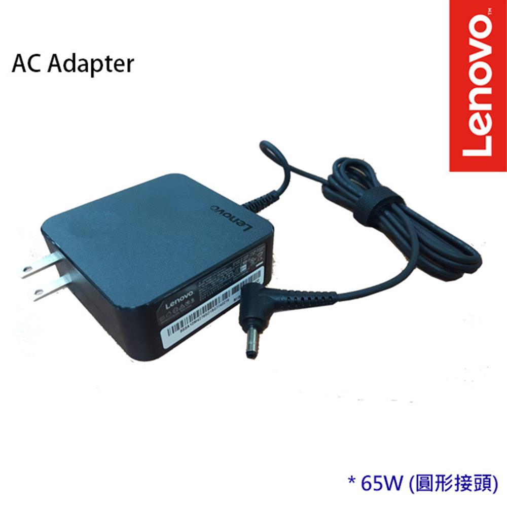 Lenovo IdeaPad 65W 圓頭變壓器 (GX20L29761)