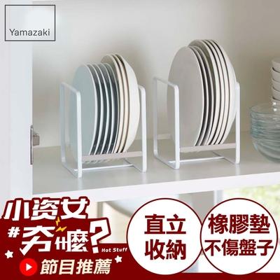 日本【YAMAZAKI】Plate日系框型盤架-S★碗盤架/置物架/保鮮盒蓋收納