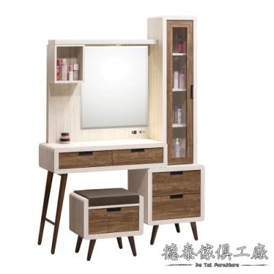D&T 德泰傢俱 Miduo北歐胡桃木4.1尺化妝鏡桌椅組 -124x39.5x180cm