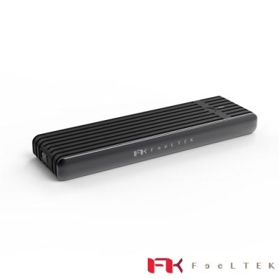 FEELTEK PCIe SSD外接盒