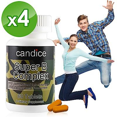 【Candice 康迪斯】複方維生素B-50錠/超級維他命B群(60顆*4瓶)