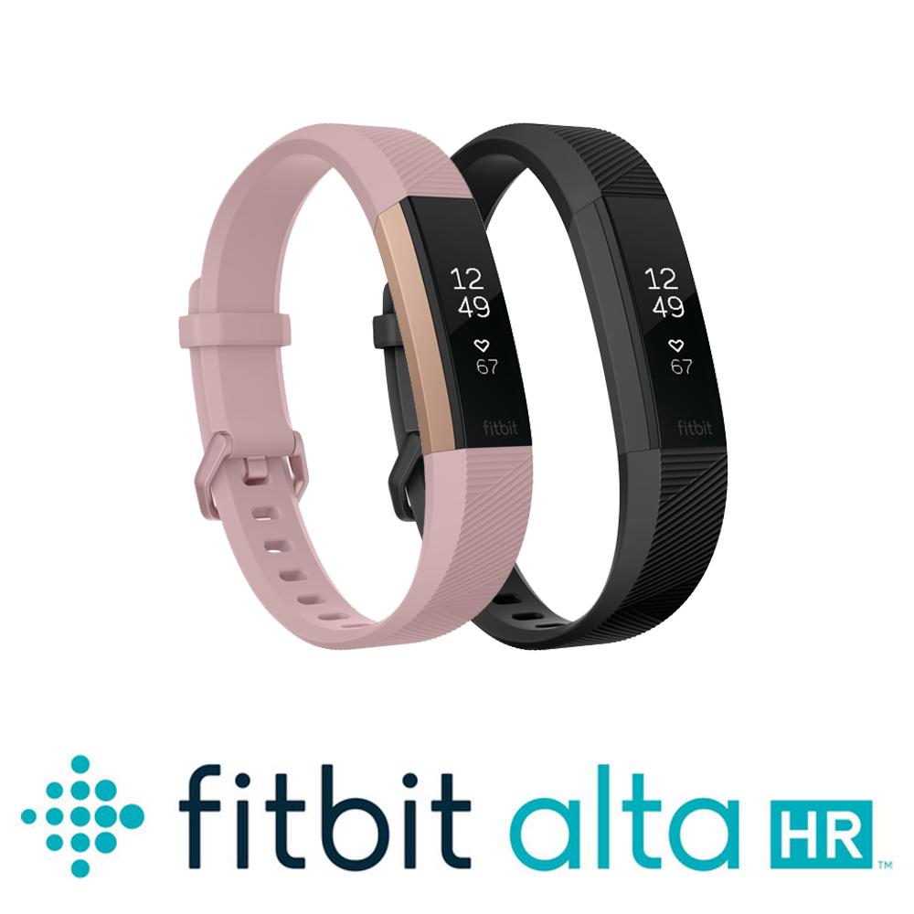 Fitbit Alta HR 心率運動手環 特別版
