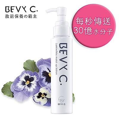 BEVY C. 光透幻白妝前保濕化妝水100mL (全新升級)