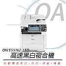 OKI ES5162 / ES5162 MFP LED 商務型 高速黑白 複合機